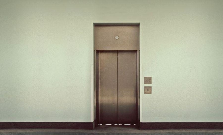 ascenseur PMR
